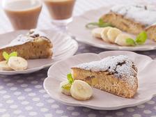 フライパンでかんたん!紅茶バナナケーキ