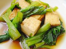 厚揚げと小松菜のさっと煮
