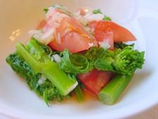 トマトと菜の花のサラダ