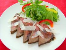 牛肉のタリアータ バルサミコソース
