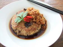 中華風ハンバーグ 黒酢おろしソース