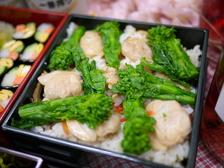 蛤(はまぐり)と菜の花のちらし寿司