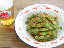 ガーリックChili枝豆