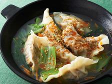 かぶと豚肉の水餃子 酸辣湯スープ